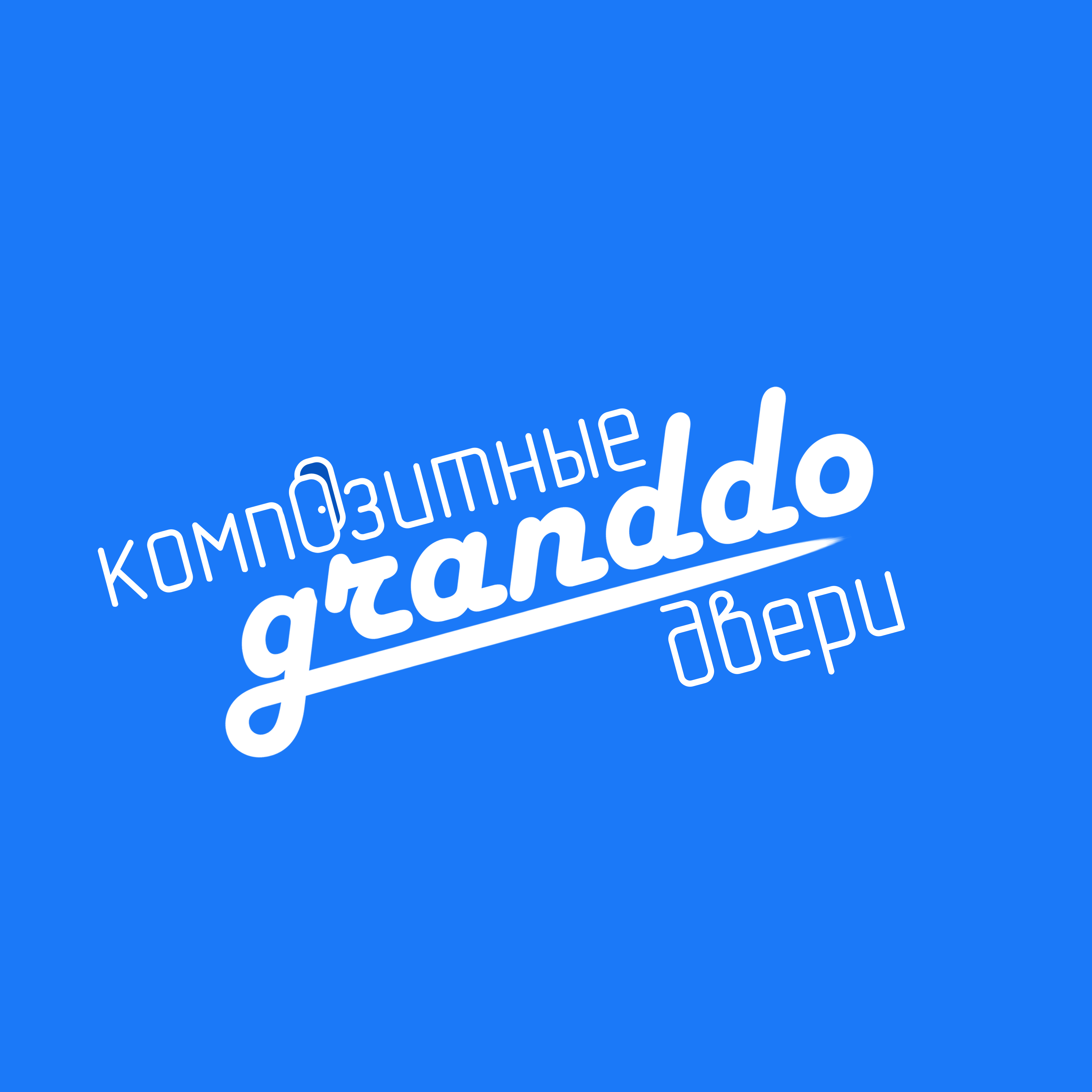 Разработка логотипа фото f_9745a83cee7a1964.png