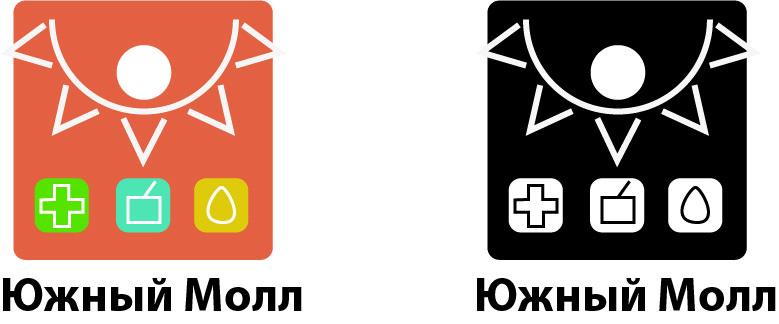 Разработка логотипа фото f_4db1712bb81f2.jpg