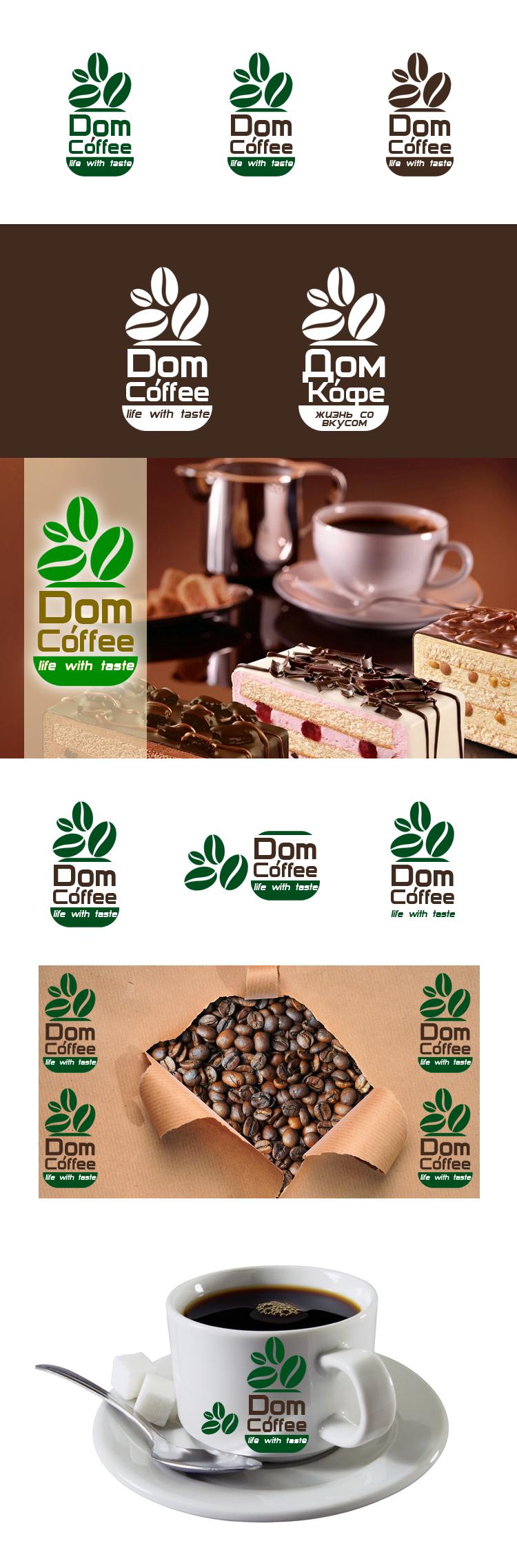 Редизайн логотипа фото f_190533d98aba4b02.jpg