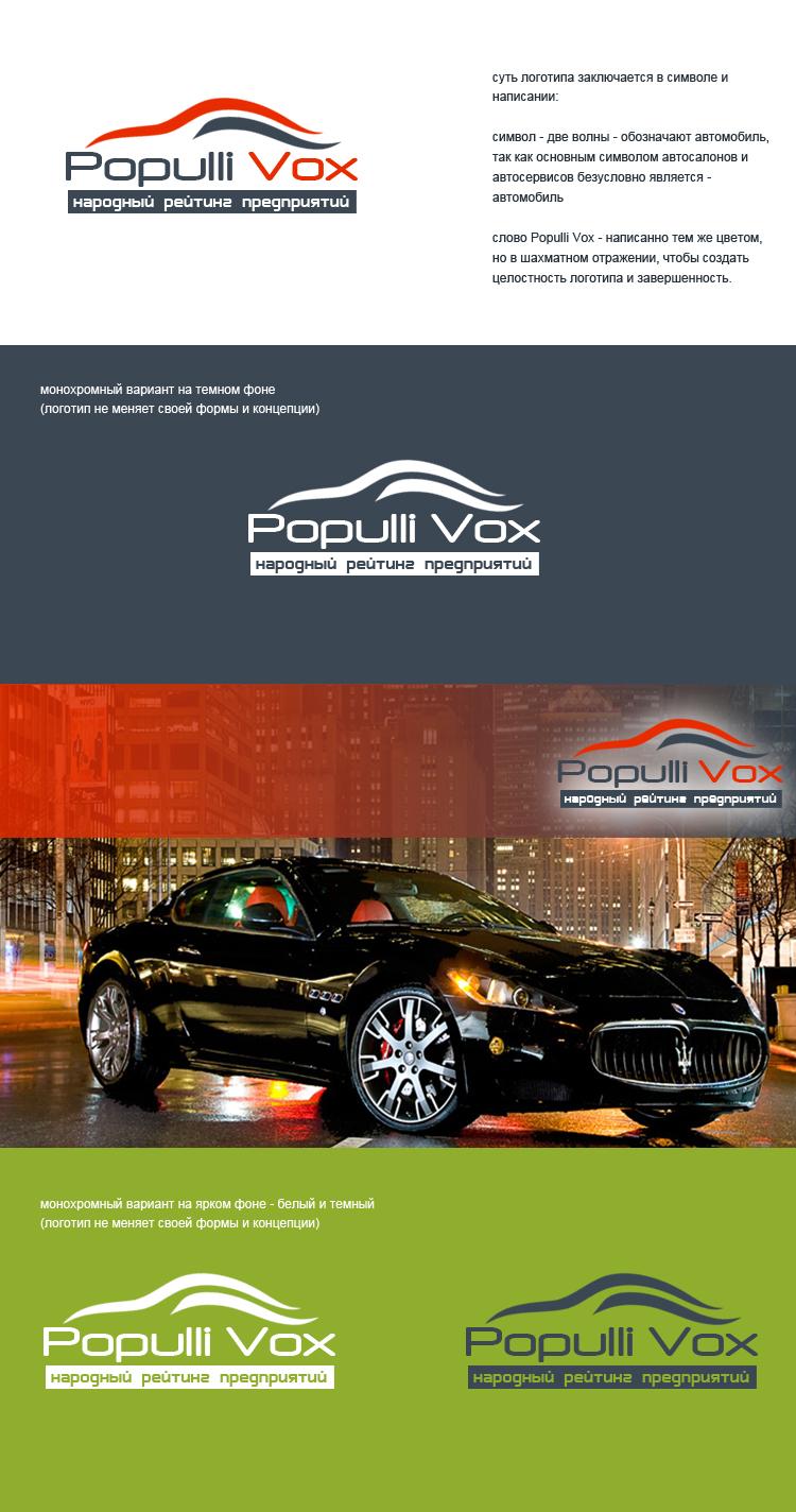 Разработка дизайна сайта и фирменного стиля фото f_5465341717886378.jpg