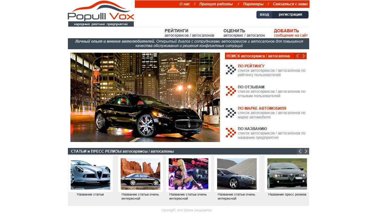 Разработка дизайна сайта и фирменного стиля фото f_83153417180b34b7.jpg