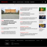 Новостной сайт на битрикс