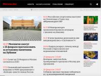 Разработка новостного сайта на битрикс