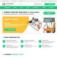peremont.ru верстка интеграция в modx