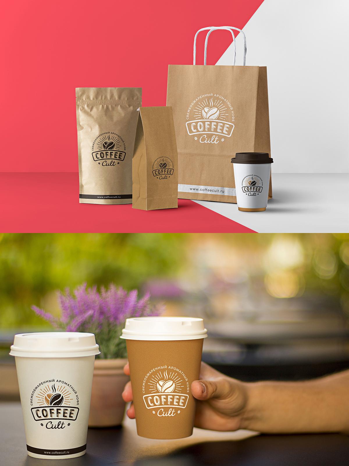Логотип и фирменный стиль для компании COFFEE CULT фото f_0235bc9a0bb78293.jpg