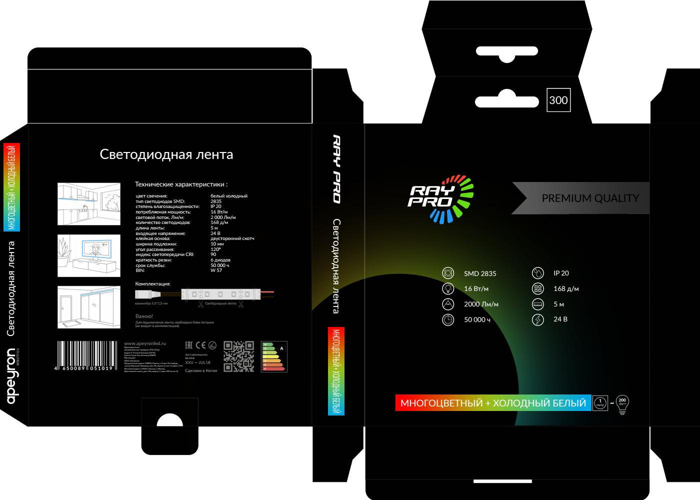 Разработка логотипа (продукт - светодиодная лента) фото f_2635bc308598f75e.png