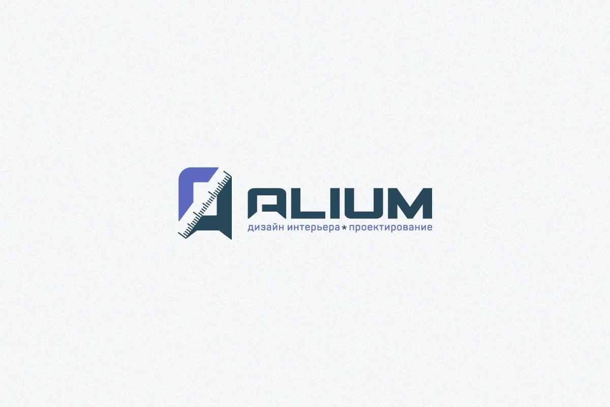 Логотип для дизайн студии фото f_33459e9eaccb254e.png