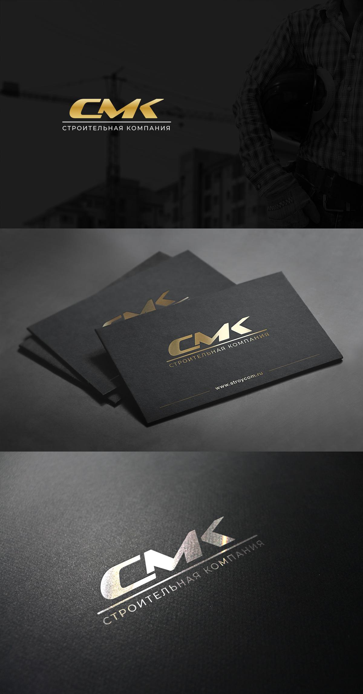 Разработка логотипа компании фото f_3895de14b40c6b73.jpg