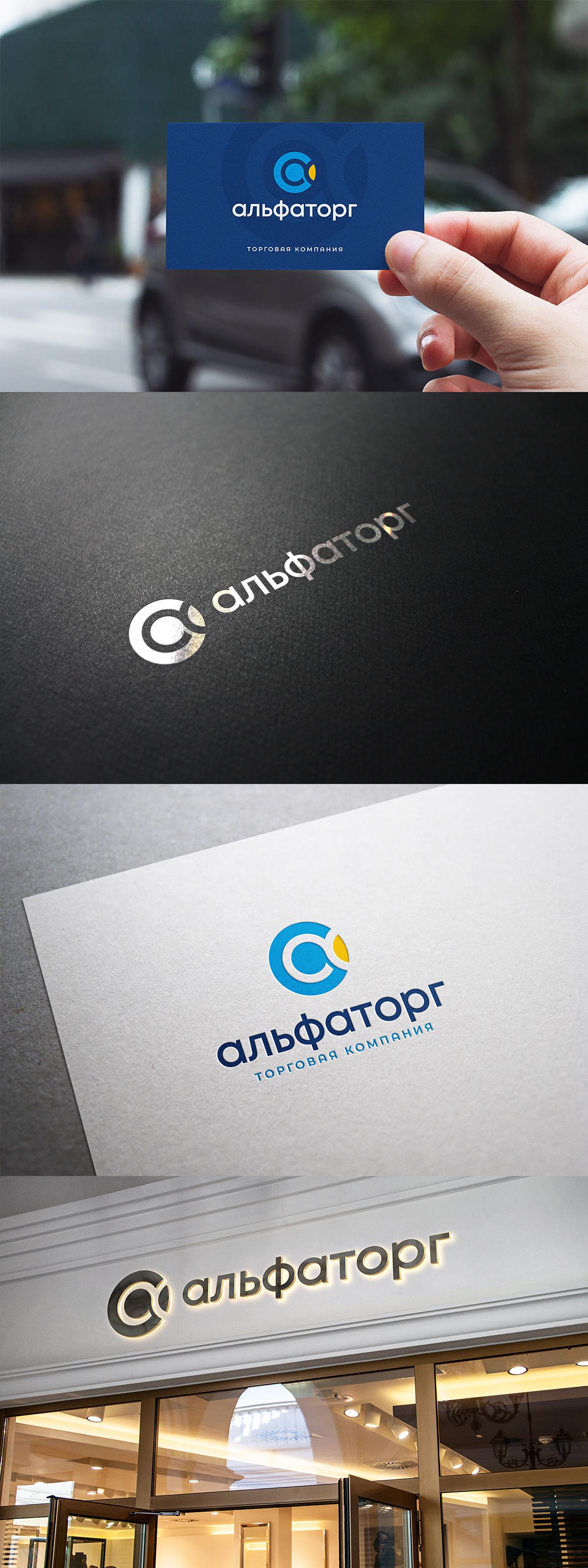 Логотип и фирменный стиль фото f_4865f0b4cbb29d9a.jpg