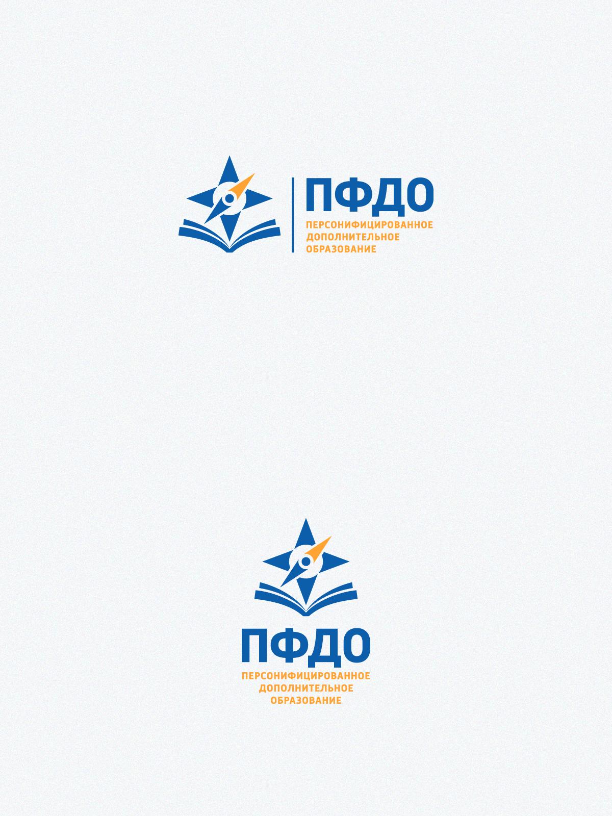 Логотип для интернет-портала фото f_5395a5df5064fdb4.png