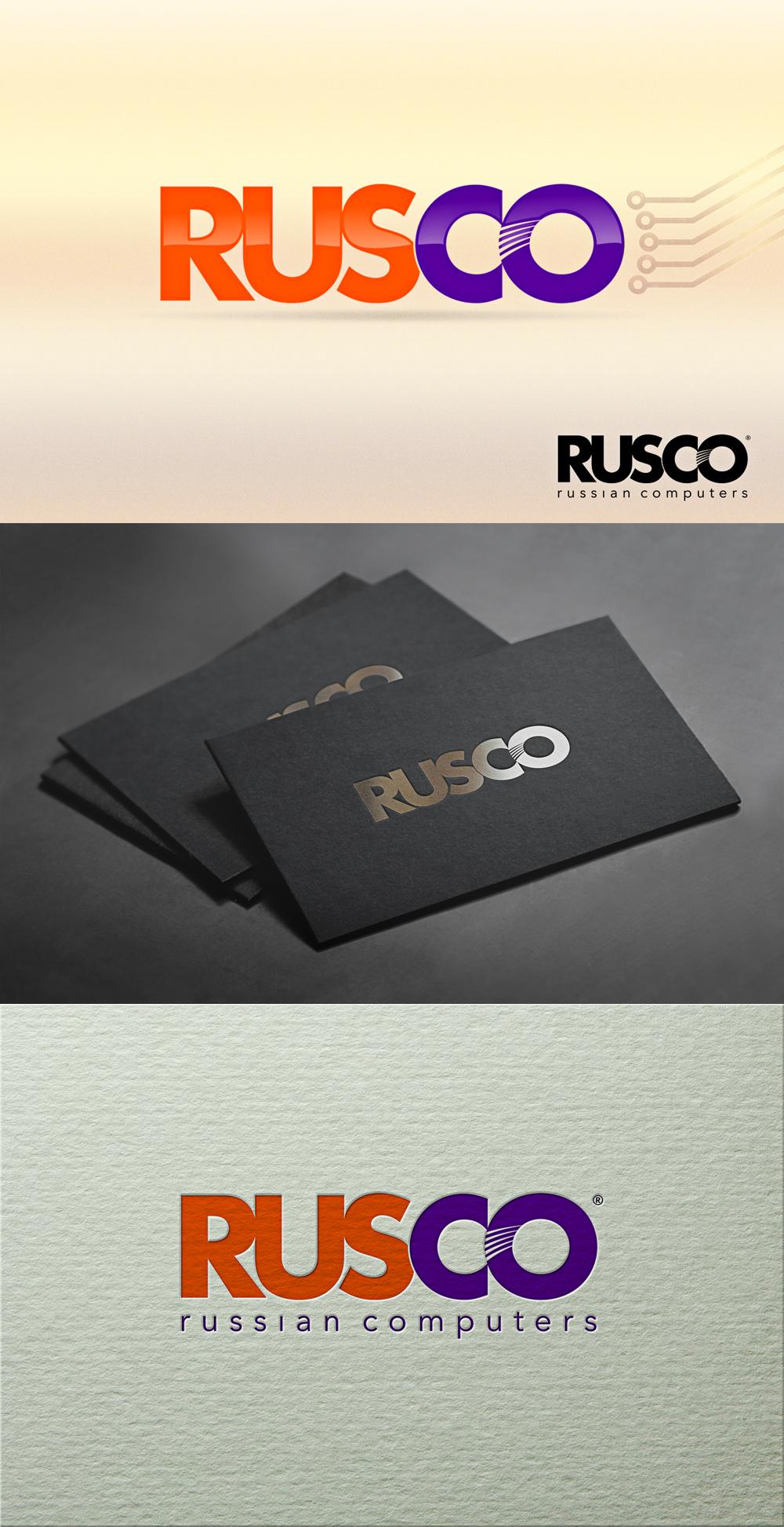 RUSCO фото f_7005480c79b75d75.jpg