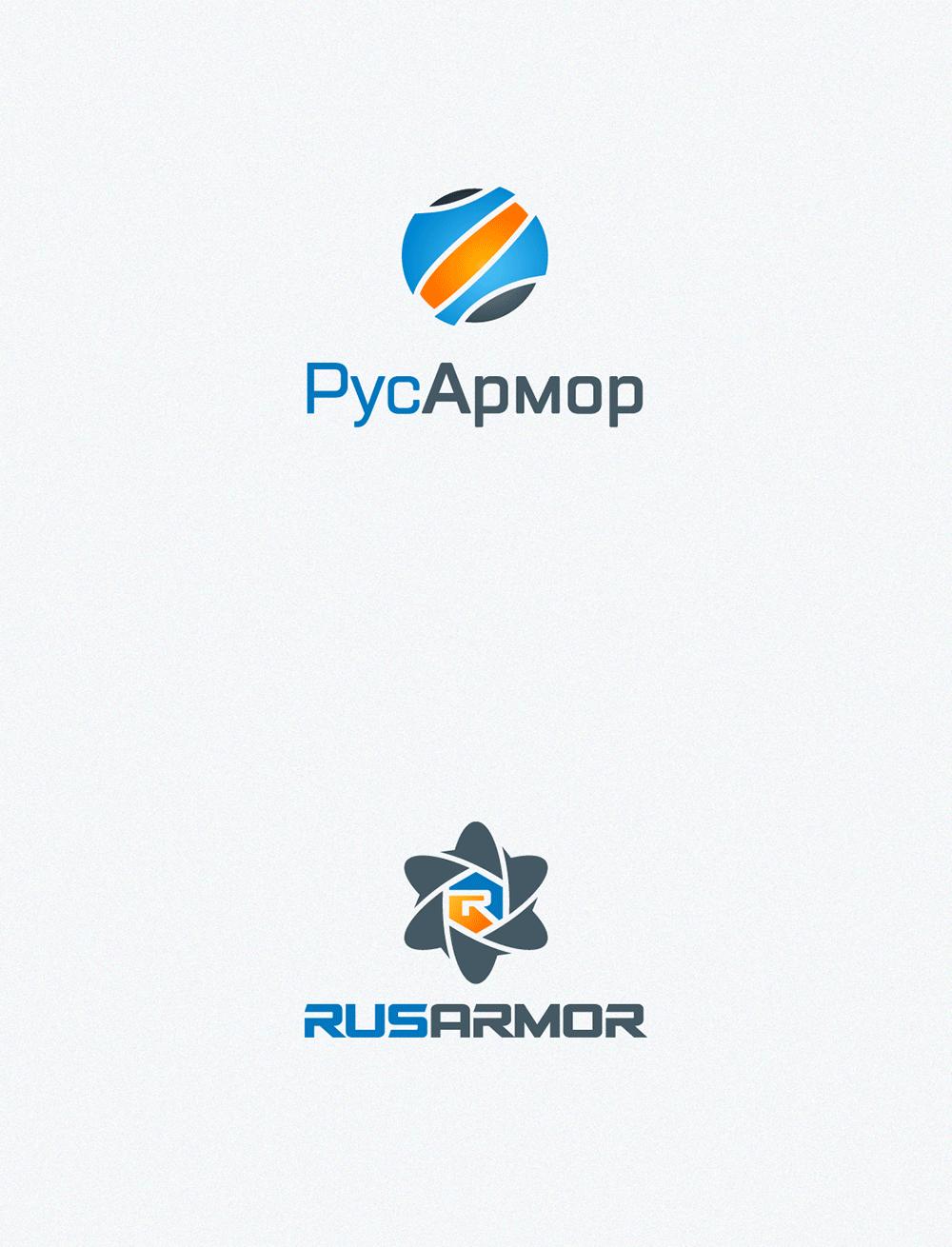 Разработка логотипа технологического стартапа РУСАРМОР фото f_7365a0f0e9386f47.png