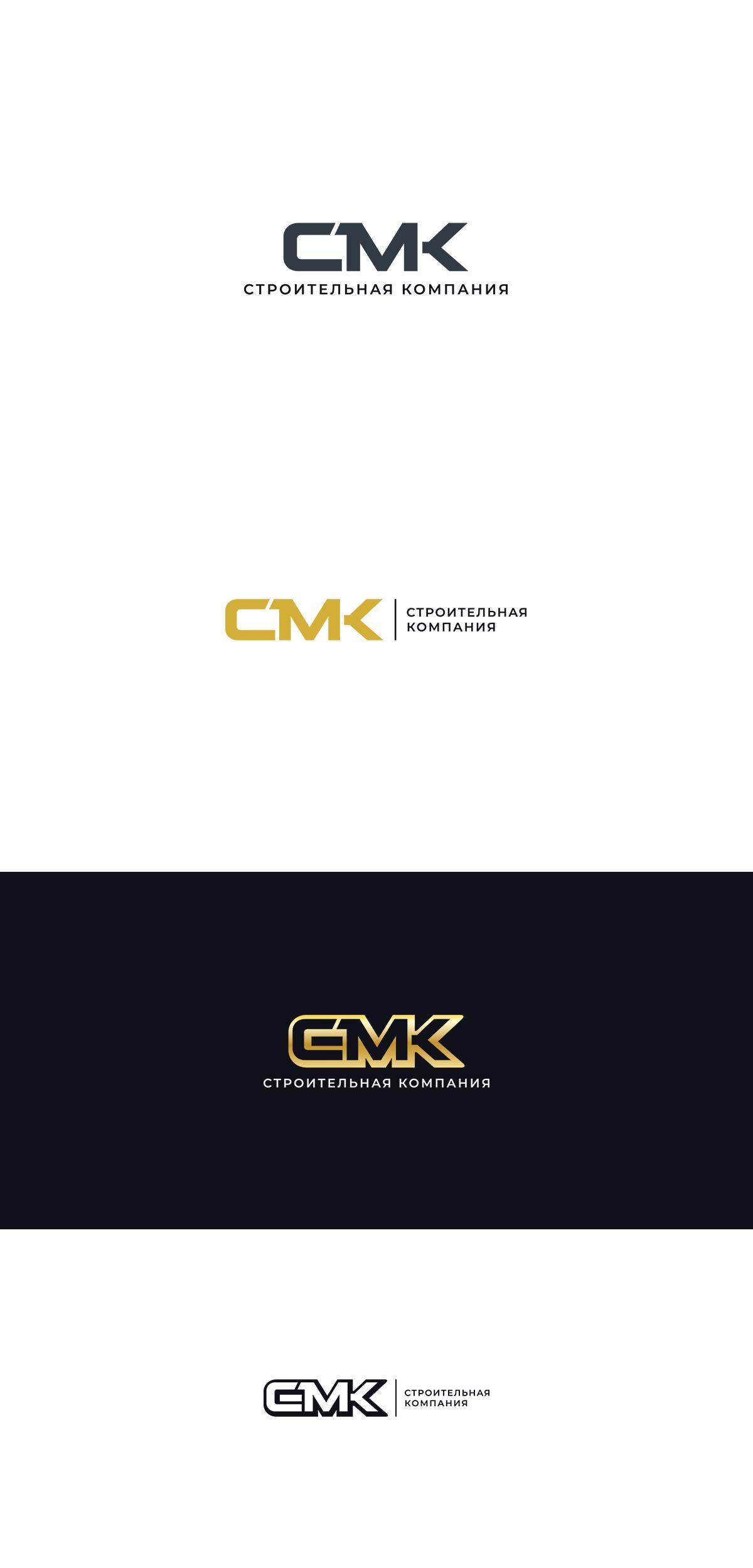 Разработка логотипа компании фото f_7885de14b5e6ed57.png