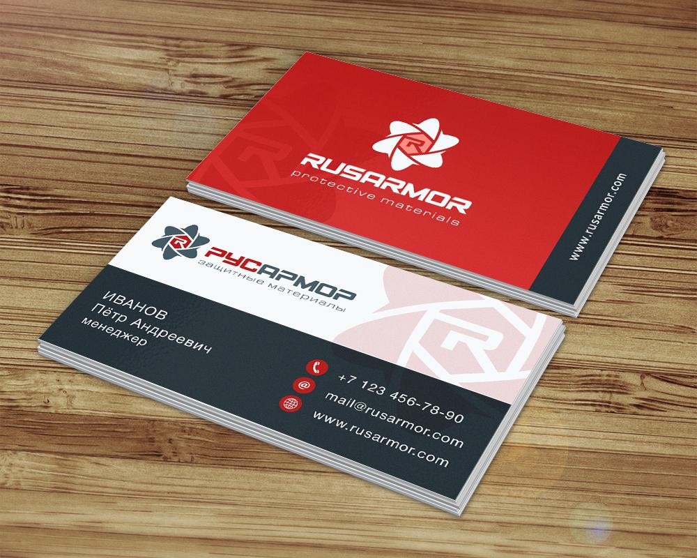 Разработка логотипа технологического стартапа РУСАРМОР фото f_8765a0f0ea37f98c.png
