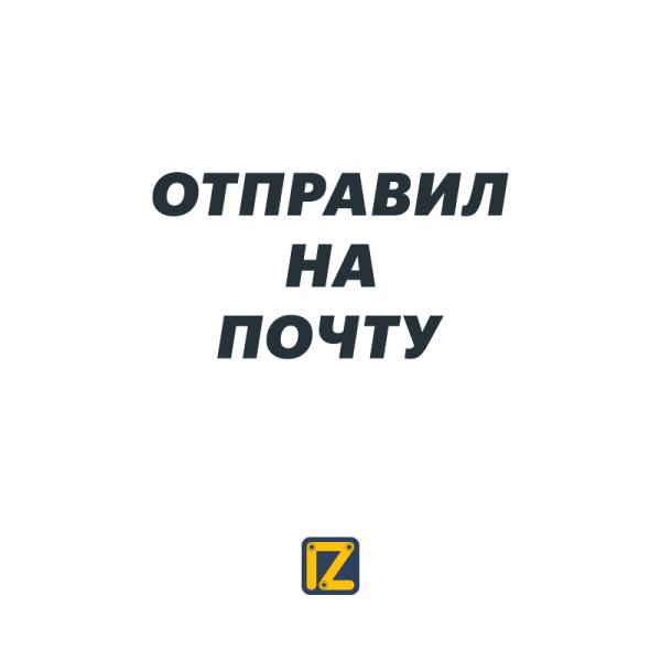 Разработка логотипа с фирменным знаком для Бухгалтерской ком фото f_9025fa034cd6dd35.png