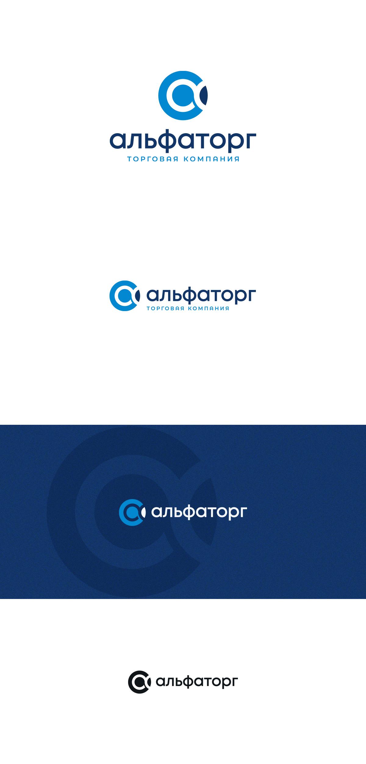 Логотип и фирменный стиль фото f_9375f0b4ca3d7a77.png