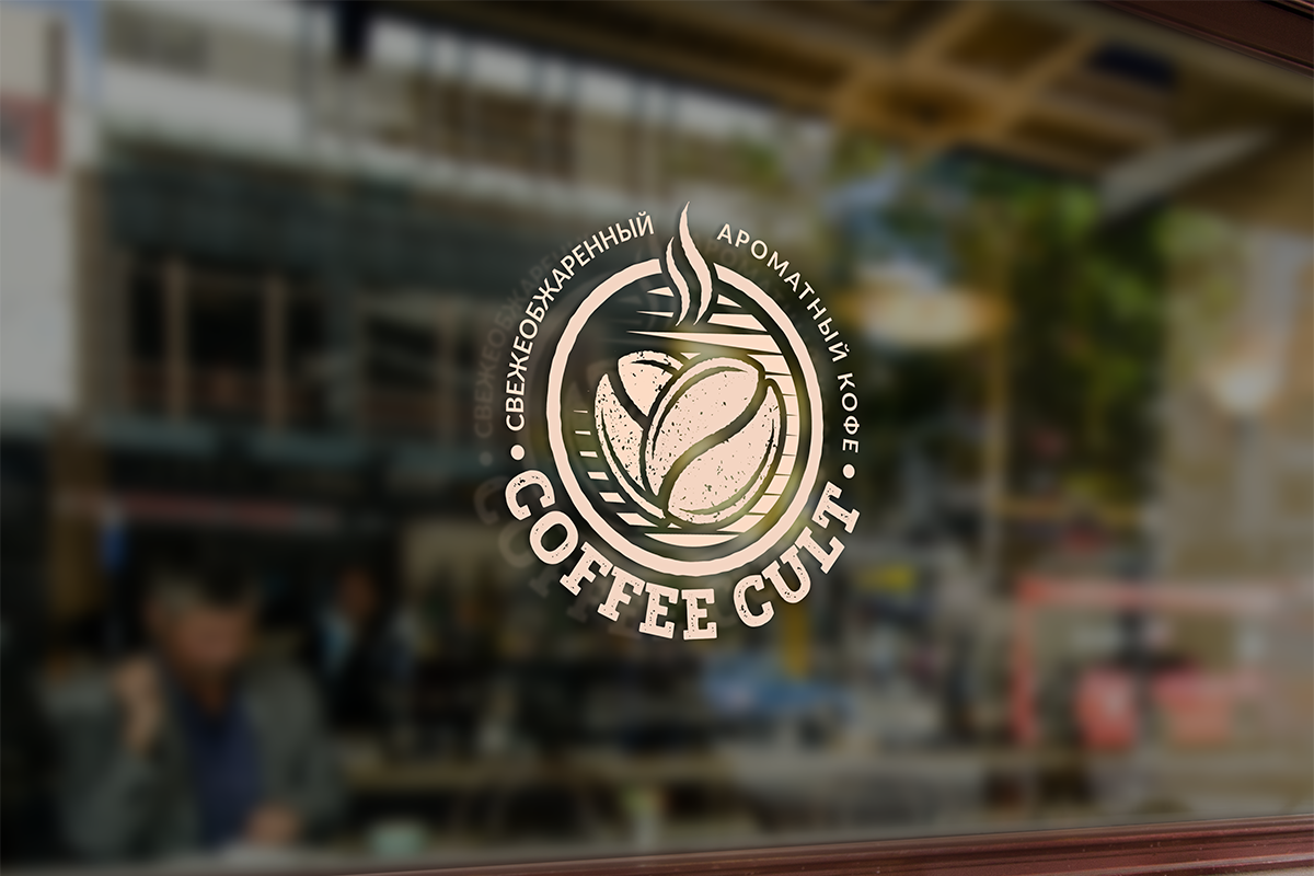 Логотип и фирменный стиль для компании COFFEE CULT фото f_9405bc9a0a6671d8.png