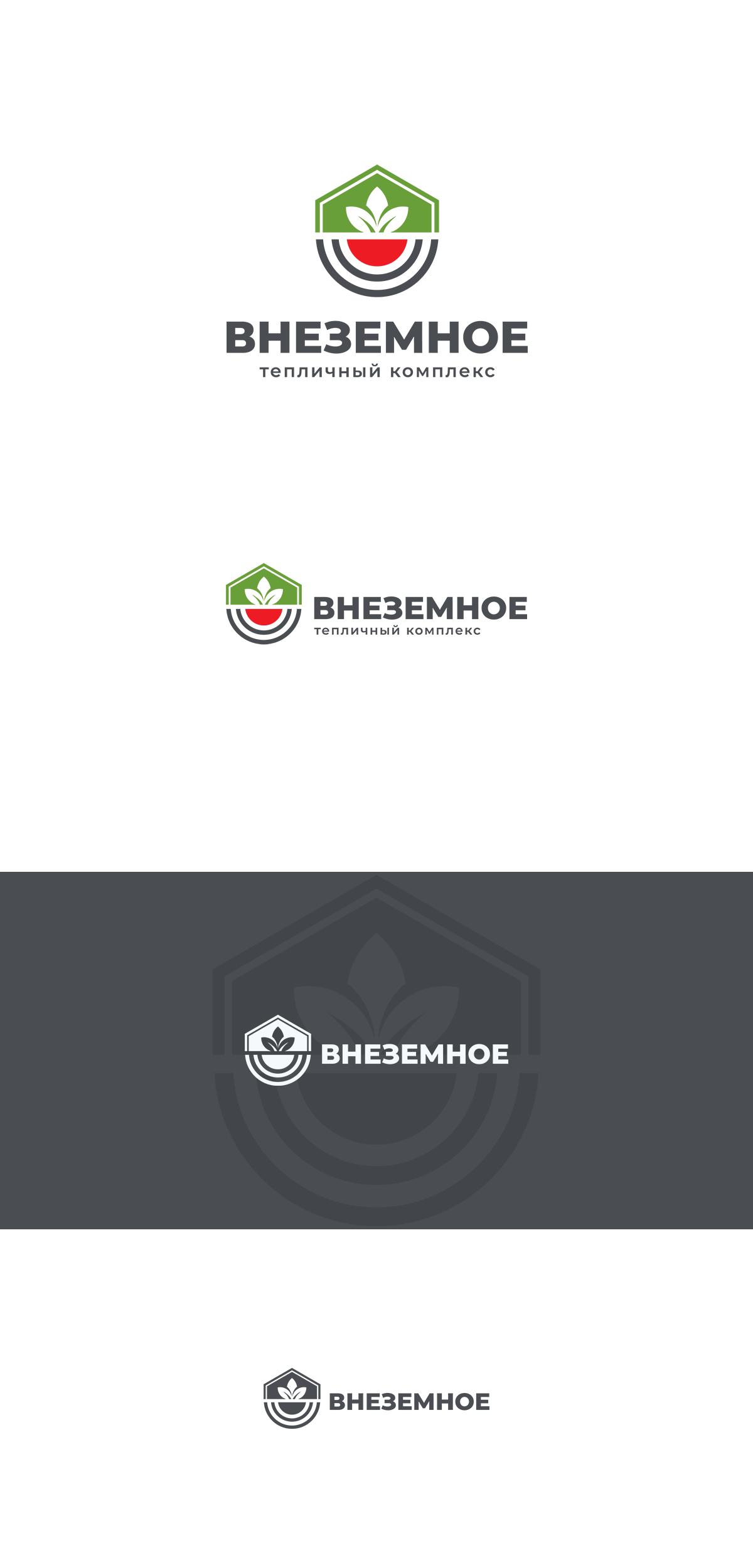 """Логотип и фирменный стиль """"Внеземное"""" фото f_9465e7e4366c5f00.png"""