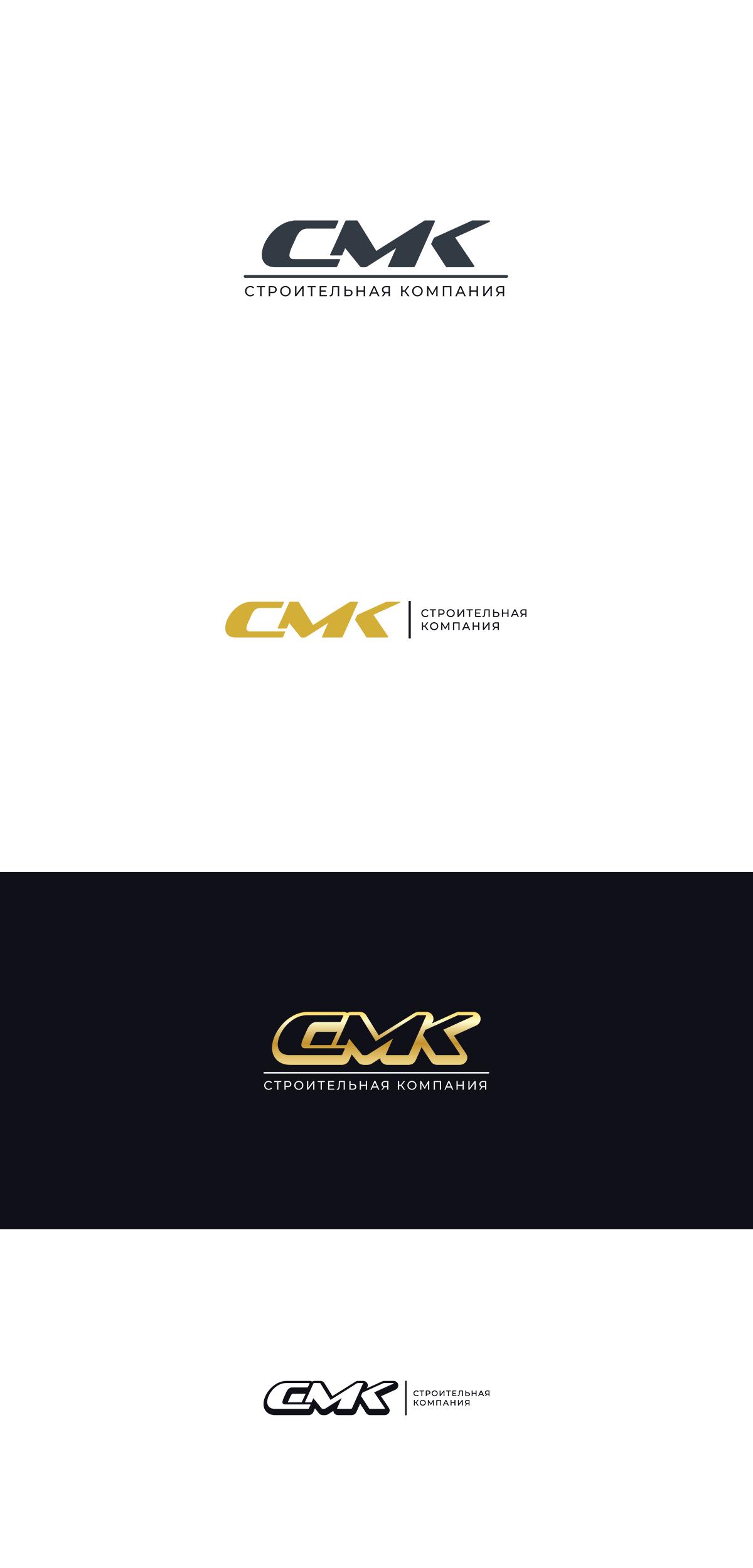 Разработка логотипа компании фото f_9705de14b2ebfee8.png