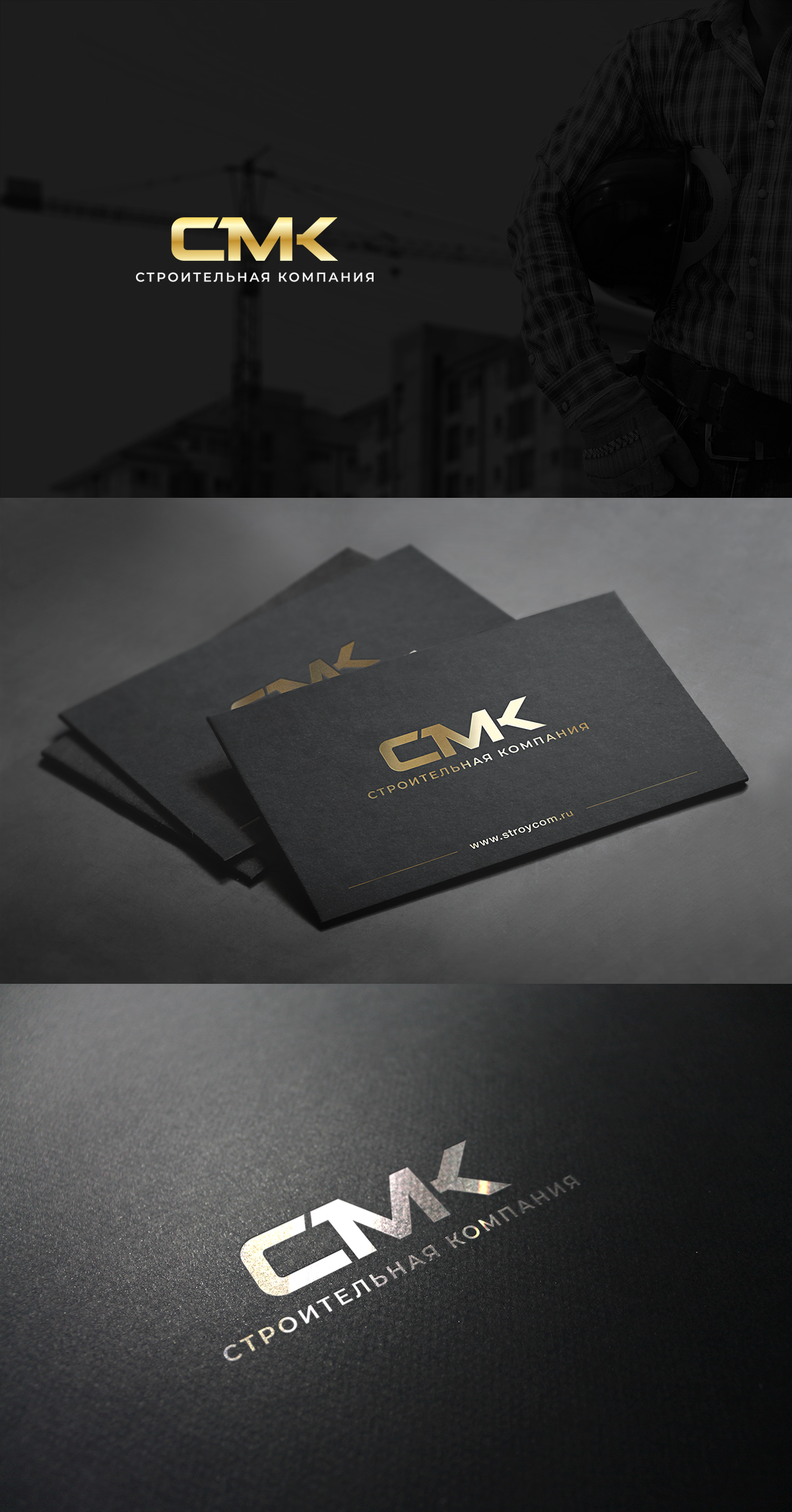 Разработка логотипа компании фото f_9905de14b6d9087f.jpg
