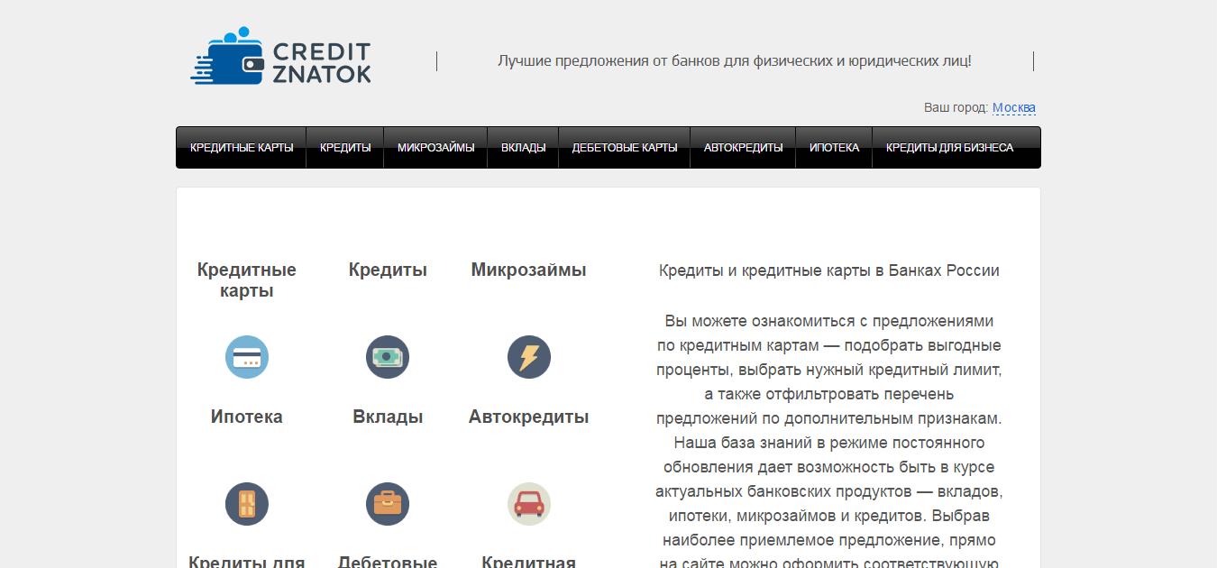 creditznatok.ru - логотип фото f_991589c528b27fc0.png
