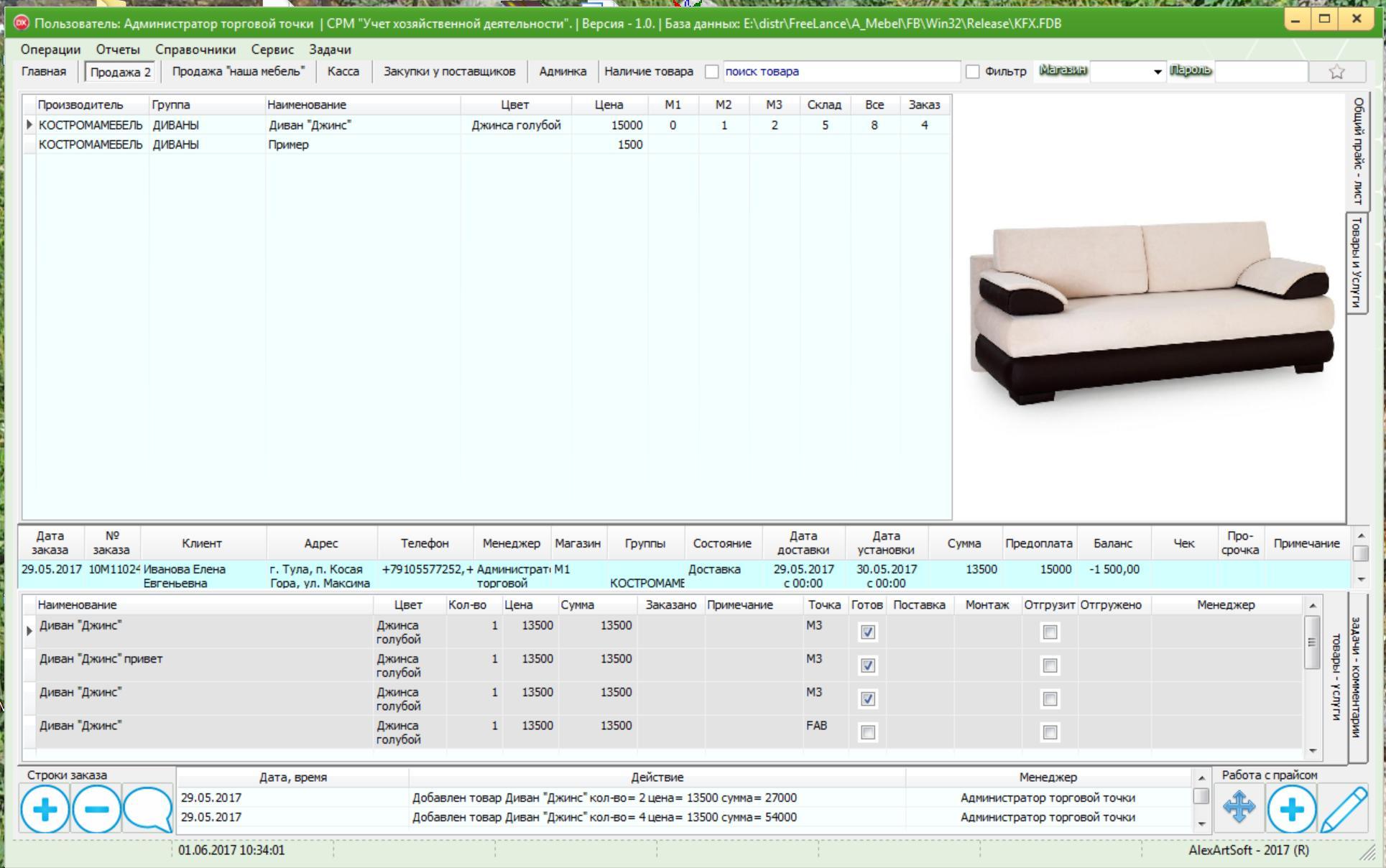 Заказ, доставка, монтаж мебели в магазине и производство мебели
