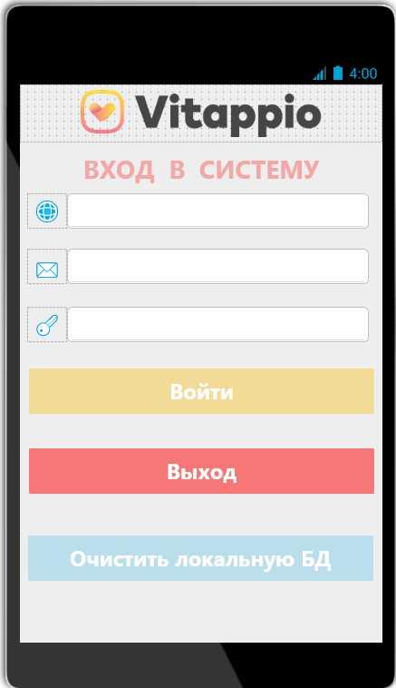 """Разработка мобильного приложения для """"Метаплатформы"""""""