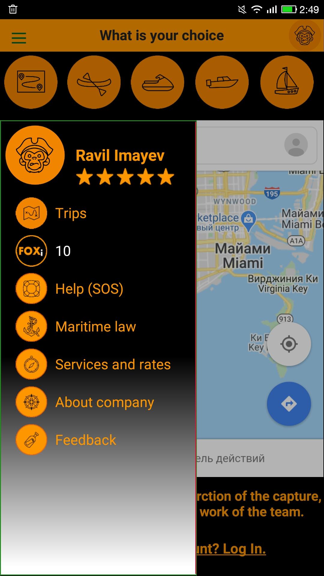 Мобильное приложение FOXi сервис заказа водного такси и аренды плавсредств