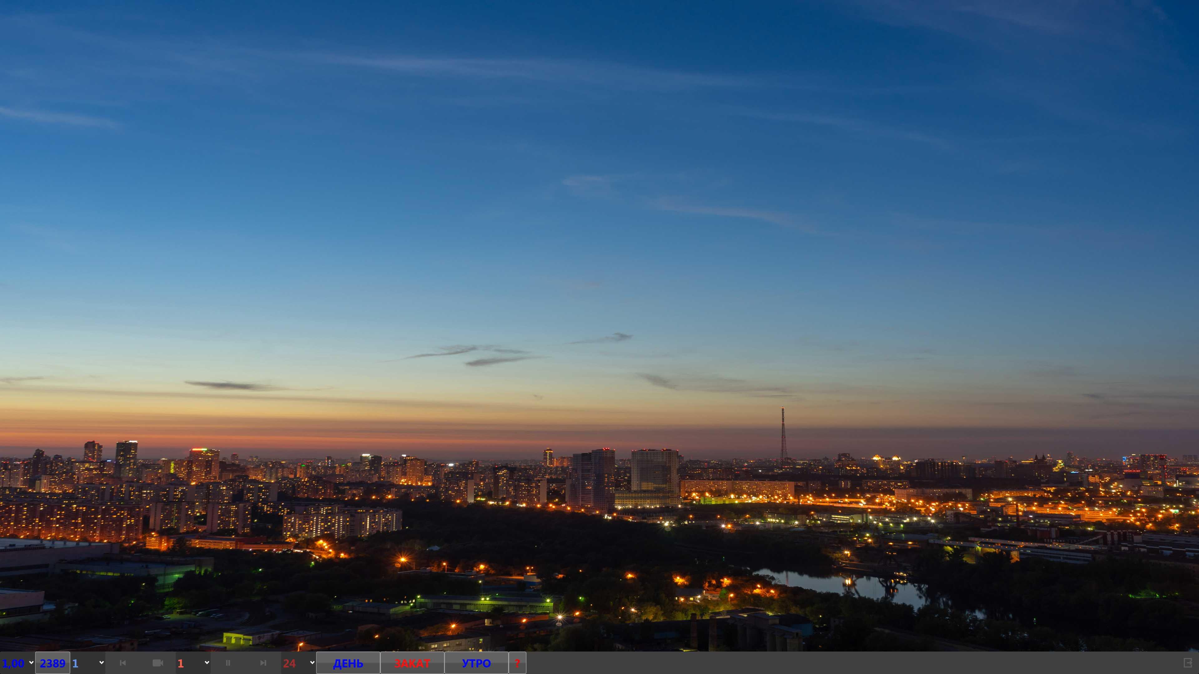 Видеоплеер для показа taimlapsa покадровой съемки панорамы на с реперными точками