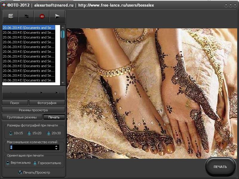 Программа просмотра директорий на наличие фото и печати фото, адаптировано под тачскрин