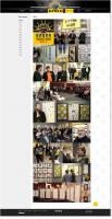 Разработка сайта Всероссийского конкурса «Золотая Блоха»