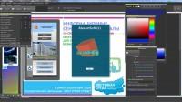 Кроссплатформенный (windows, android, ios, MacOSX) конструктор презентаций выполнен на библиотеке FMX Delphi XE8