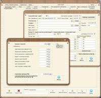 Программа расчета и учета полисов ОСАГО