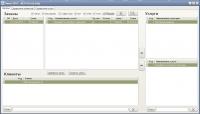 Калькулятор - генератор документов на услуги