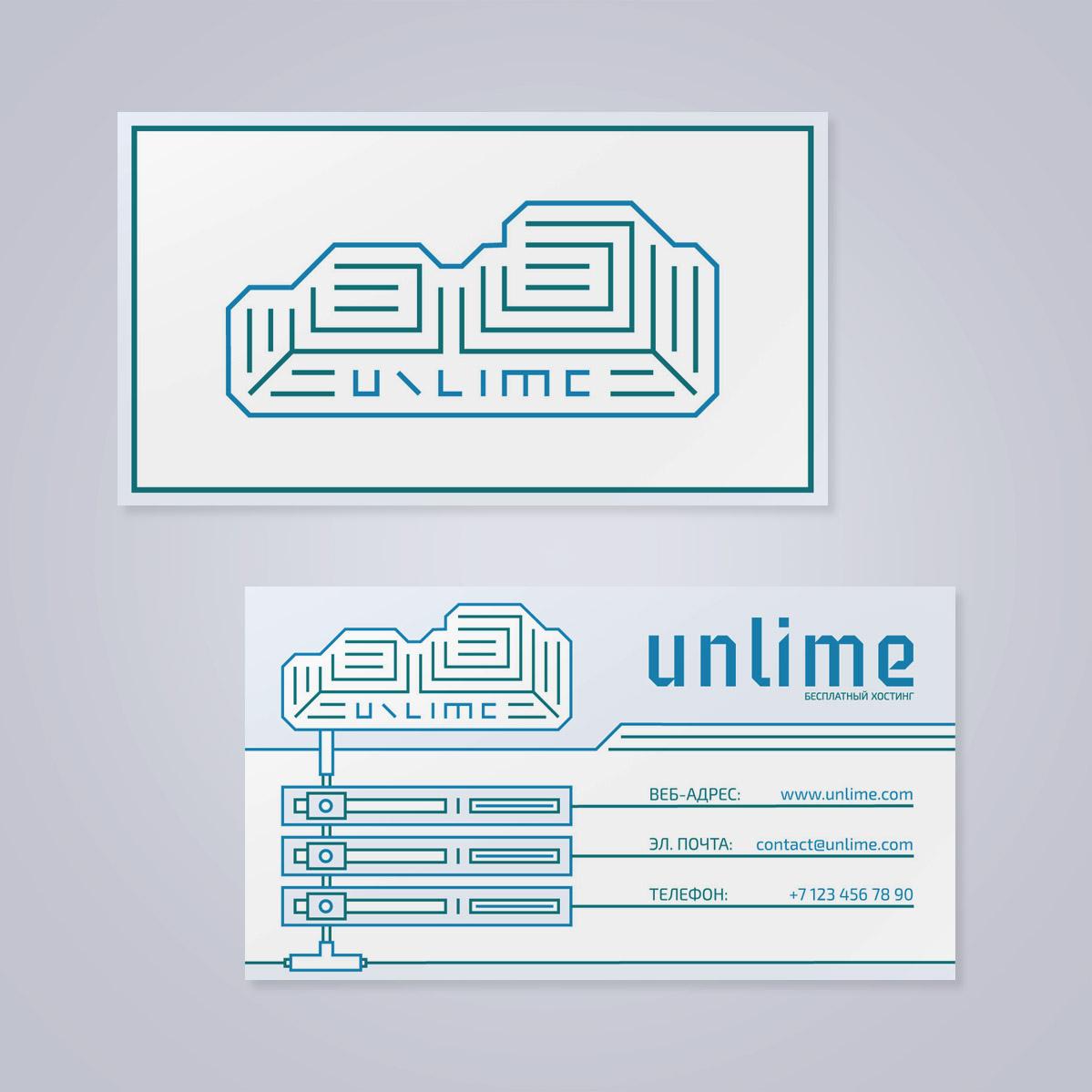 Разработка логотипа и фирменного стиля фото f_92159465d14e79ac.jpg