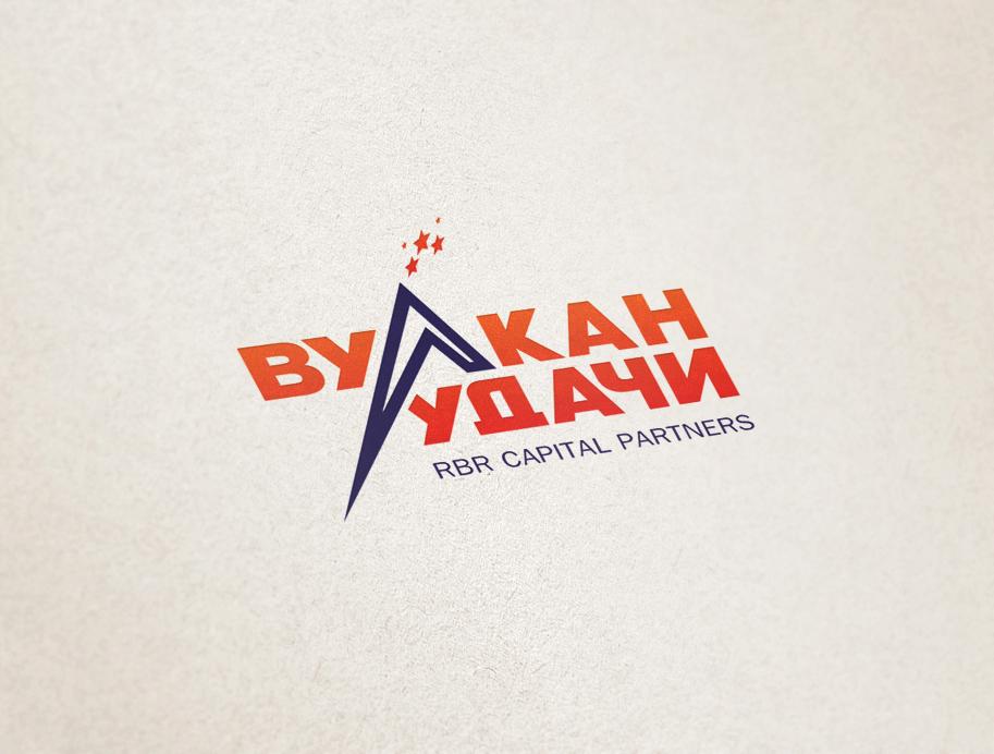Разработка логотипа для брокерской компании ВУЛКАН УДАЧИ фото f_025519ce1acb8cab.jpg