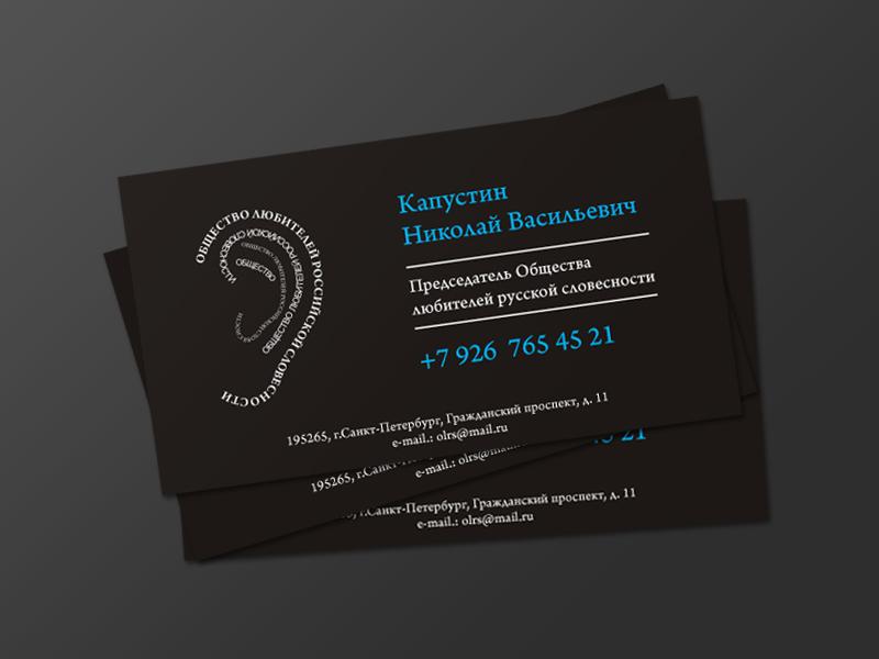 дизайн  визитки фото f_4d75468518083.jpg