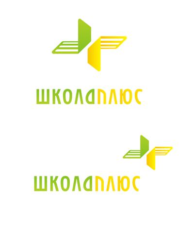 Разработка логотипа и пары элементов фирменного стиля фото f_4daca44c36aad.png