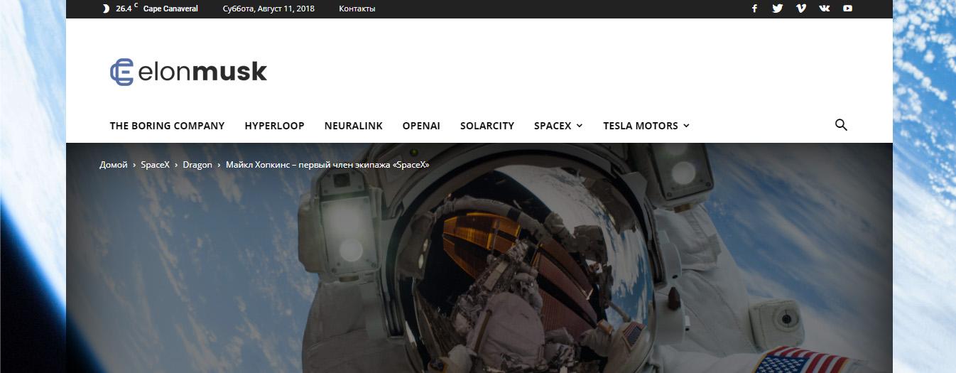 Логотип для новостного сайта  фото f_6455b6e95500d687.jpg