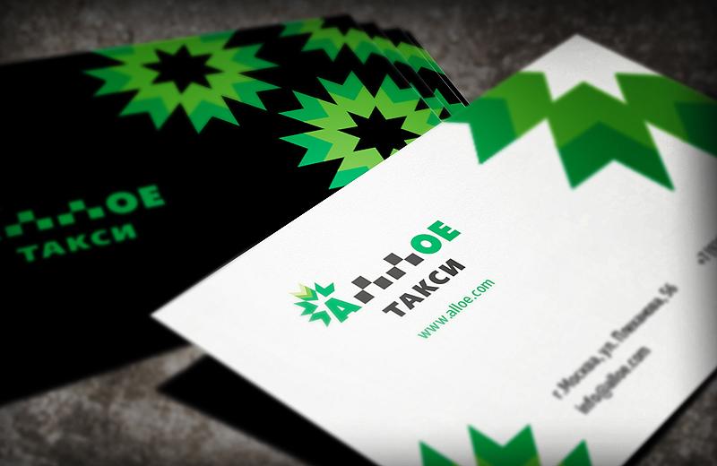придумать логотип для такси фото f_685539c26e899802.jpg