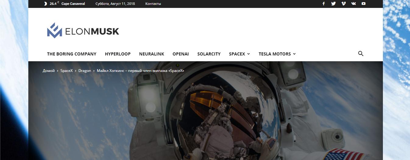Логотип для новостного сайта  фото f_7555b6f00fc05bd2.jpg