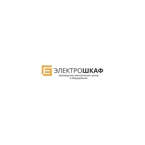Разработать логотип для завода по производству электрощитов фото f_7645b6df884636ae.jpg