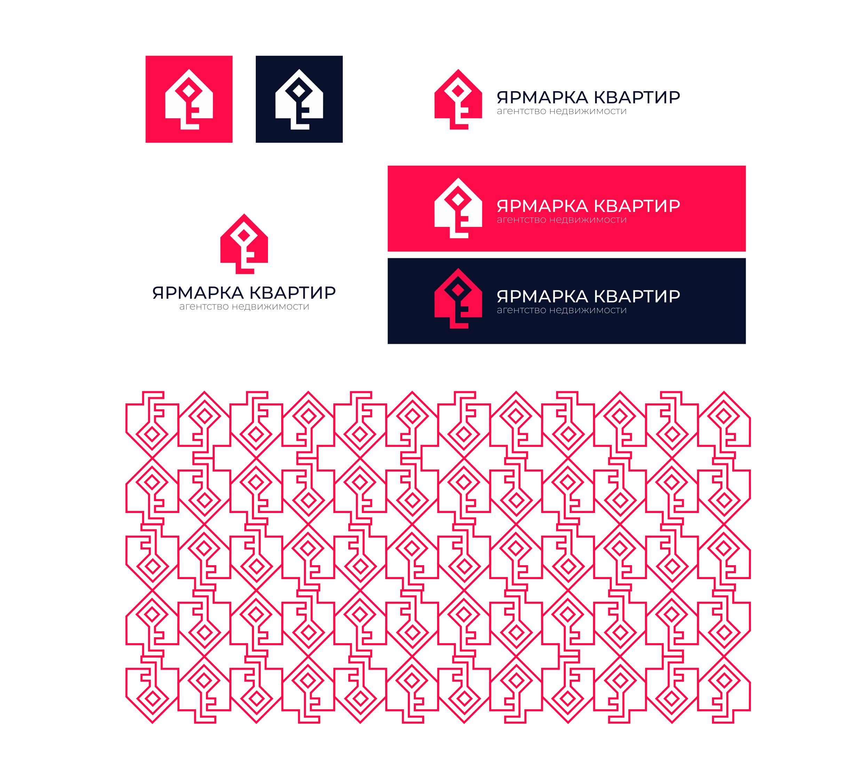 Создание логотипа, с вариантами для визитки и листовки фото f_770600693365ae67.jpg