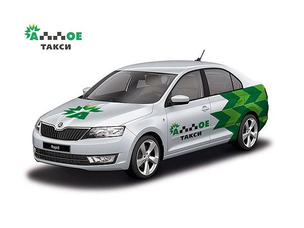 придумать логотип для такси фото f_798539c199a12704.jpg