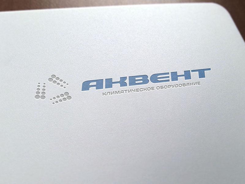 Логотип AQVENT фото f_898527bdc7704114.jpg