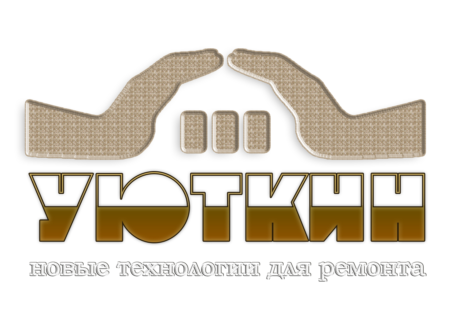 Создание логотипа и стиля сайта фото f_2045c61504cb399b.jpg