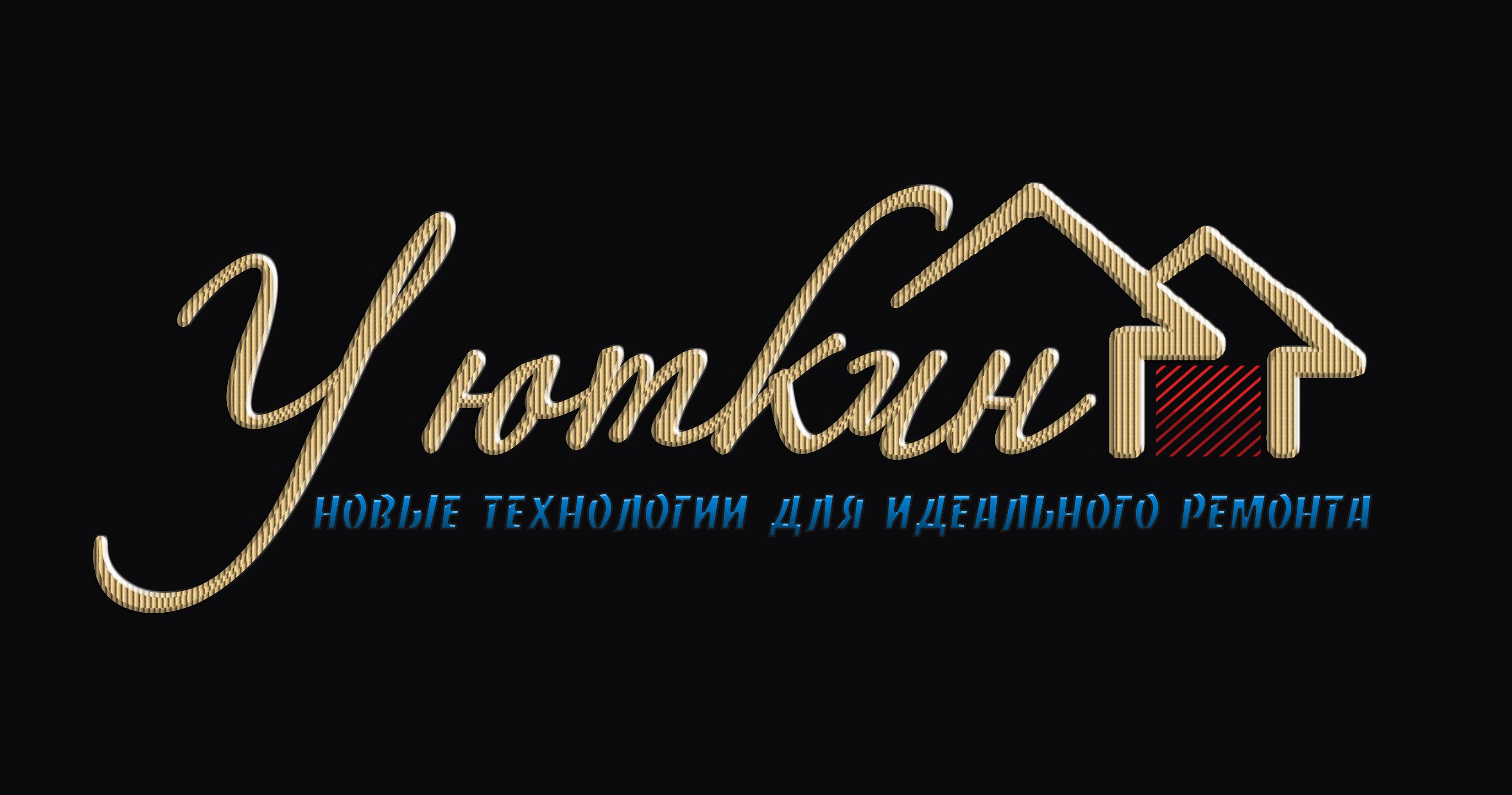 Создание логотипа и стиля сайта фото f_2675c613d01e3b01.jpg