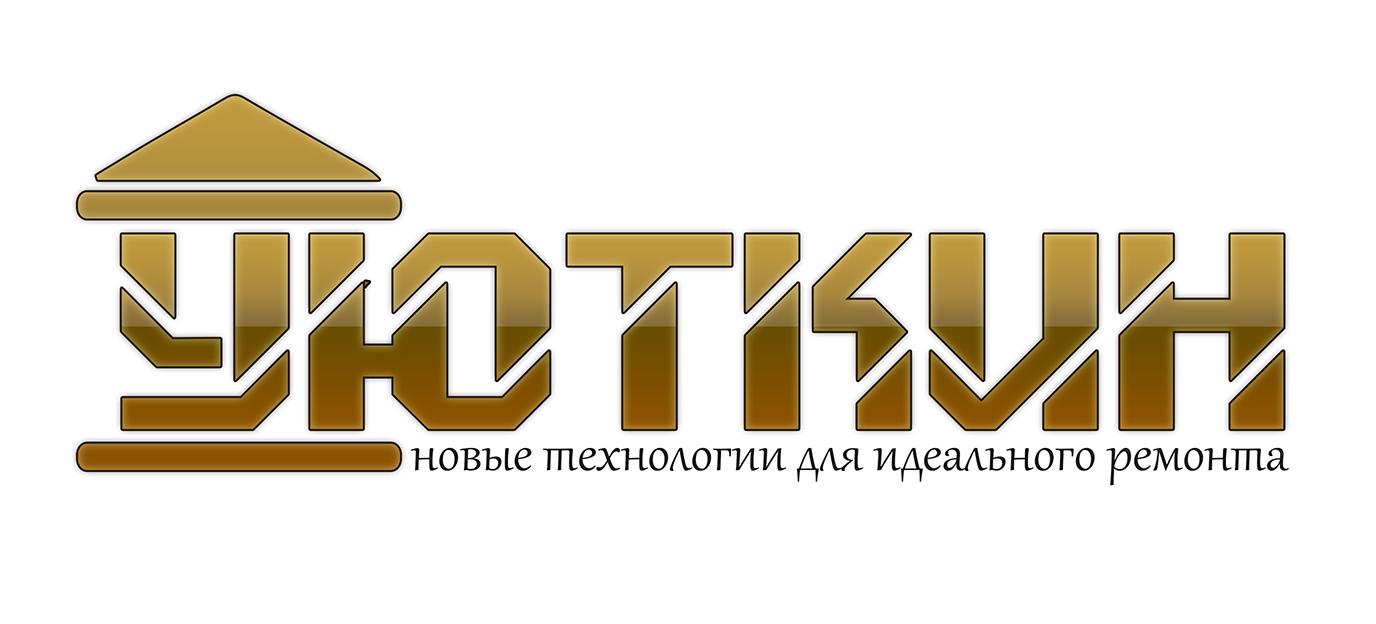 Создание логотипа и стиля сайта фото f_8495c62e1915dcdc.jpg