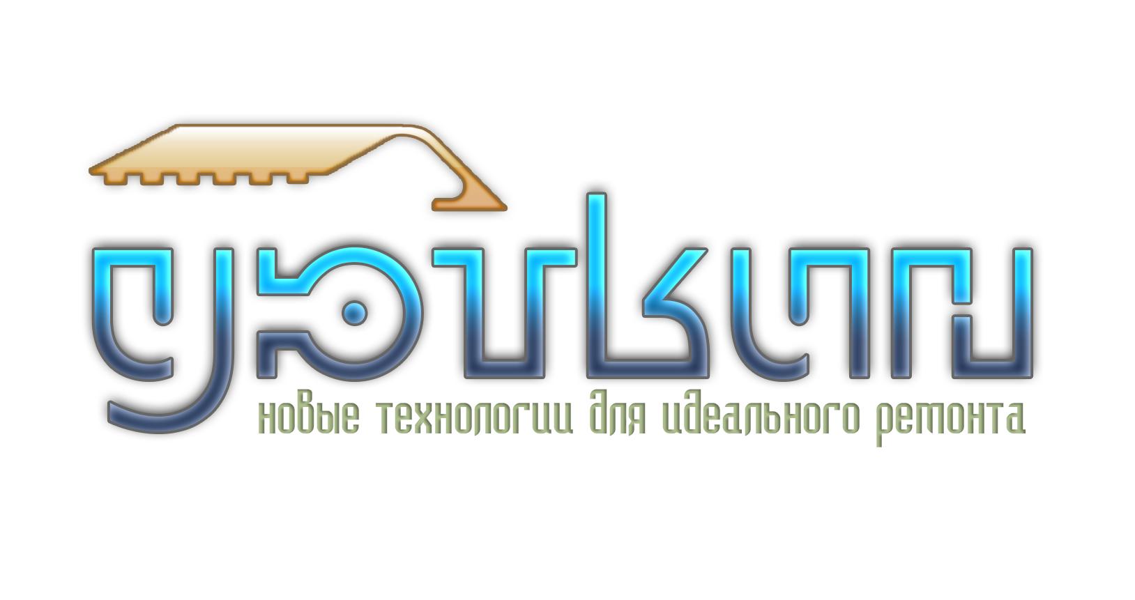 Создание логотипа и стиля сайта фото f_9765c64432a2a33f.jpg