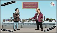 Иллюстрация к рассказу, для сайта http://pifagorov.com